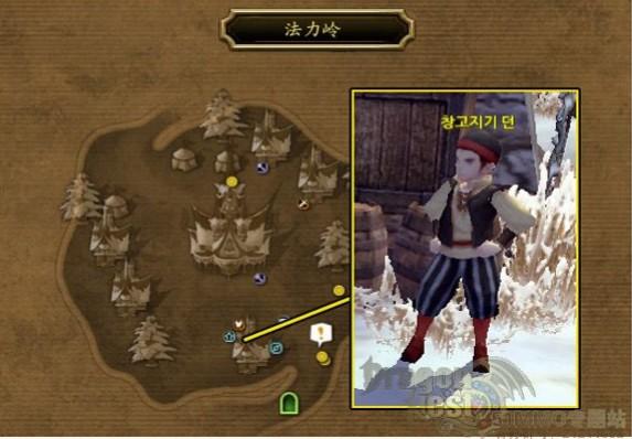 龍之穀倉庫系統2