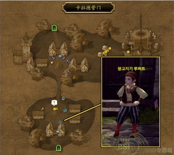 龍之穀倉庫系統3